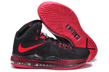 best sneakers 49a07 2f900 NIKE Air Max LEBRON X